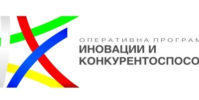 """Обявяване на тръжна процедура по европейска програма """"Подобряване на производствения капацитет в МСП"""""""