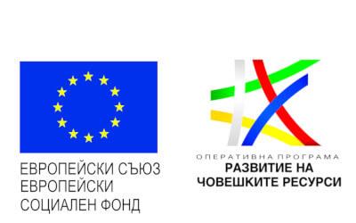 """Открита процедура за избор на изпълнител по проект """"Подобряване на условията на труд в """"ЕКОН-91"""" ООД / 1.2"""